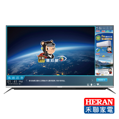 HERAN禾聯 65型 4K智慧聯網LED液晶顯示器 HD-65UDF68