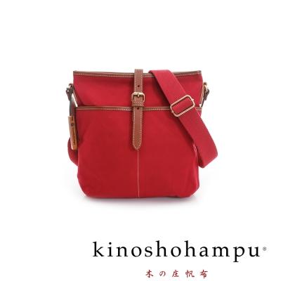 kinoshohampu 時尚皮帶釦設計帆布斜揹/肩揹包 紅