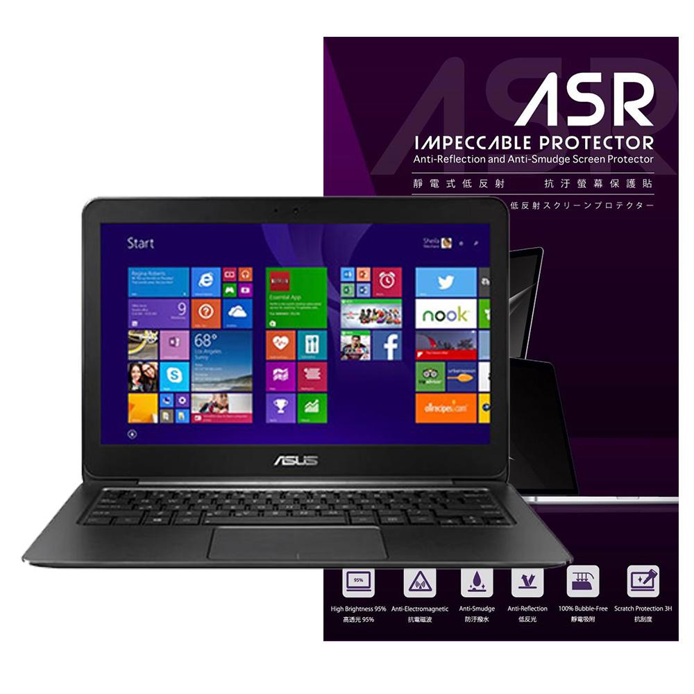 EyeScreen 華碩ZenBook UX305 ASR靜電式低反射抗污螢幕保護貼