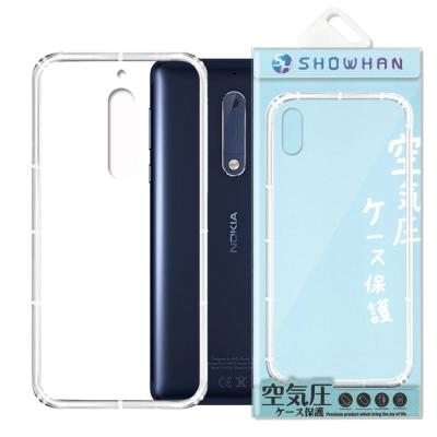 【SHOWHAN】 Nokia 5 (5.2吋)空壓手機殼