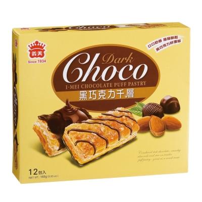 義美 黑巧克力千層派(168g)