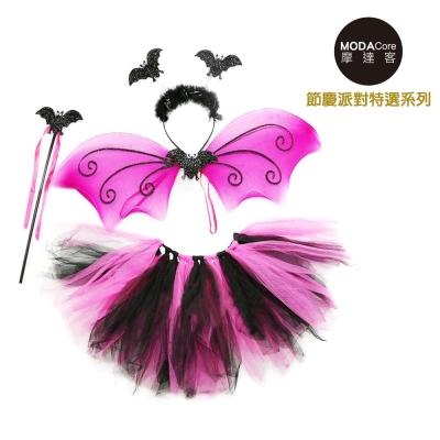 紫色 蝴蝶精靈小仙女4件組(翅膀/裙子/髮箍/手杖)