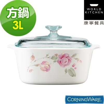 康寧Corningware-3L方形康寧鍋-田園玫