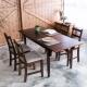 CiS自然行-雙邊延伸實木餐桌椅組一桌四椅74x166公分/焦糖+淺灰椅墊