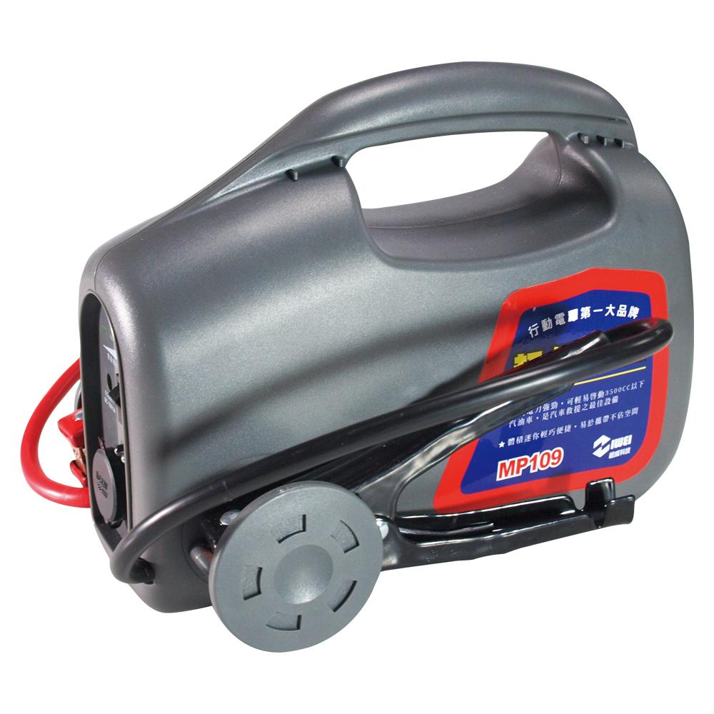 超級電匠迷你傳統型救車電源-MP109(12V 9AH)