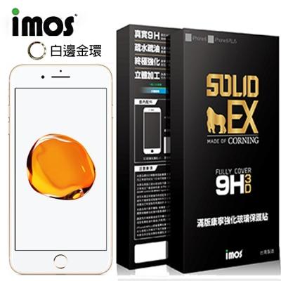 iMOS-Apple-iPhone-7-白邊-3D
