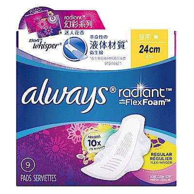 好自在Radiant幻彩液體衛生棉日用 24cmx9片