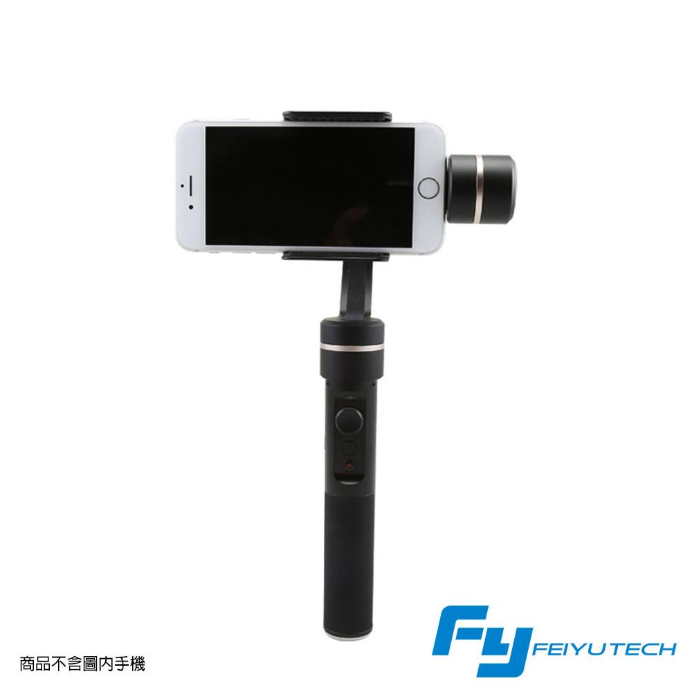 飛宇 SPG 運動相機/手機 雙用三軸手持穩定器(不含手機)