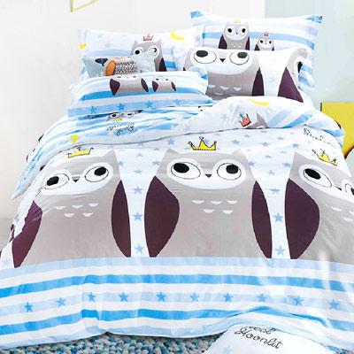 Grace Life 盟主大咖 精梳純棉雙人全鋪棉床包兩用被四件組