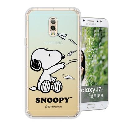 史努比 正版授權 Samsung Galaxy J7+ C710 漸層空壓手機殼...