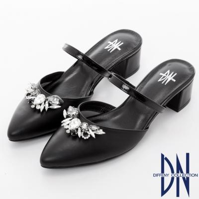 DN 華麗風采 璀璨迷人寶石鑽飾尖頭拖鞋-黑