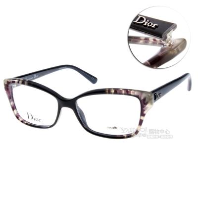 DIOR眼鏡 貓眼繽紛系列/個性紫黑#CD3260 BPA
