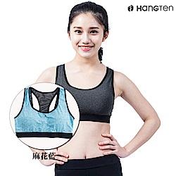 【HANG TEN】極度包覆運動內衣_麻花藍(HT-B24002)