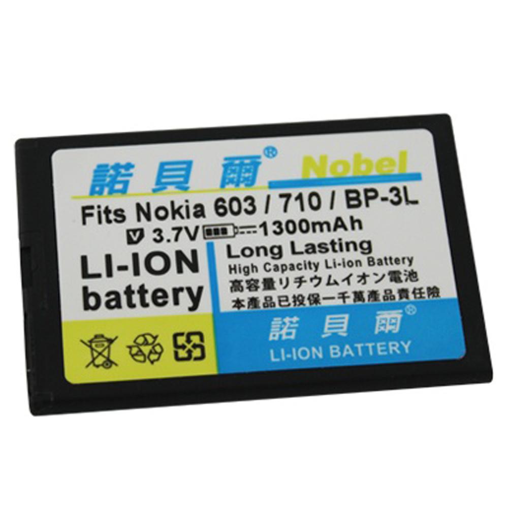 諾貝爾 For NOKIA BP-3L 長效型高容量鋰電池