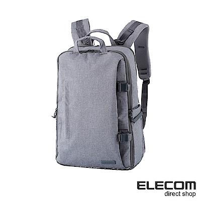 ELECOM 帆布多功能質感後背包(L)S037-灰