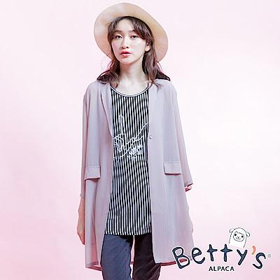 betty's貝蒂思 條紋棉質背心+雪紡外套(藕色)