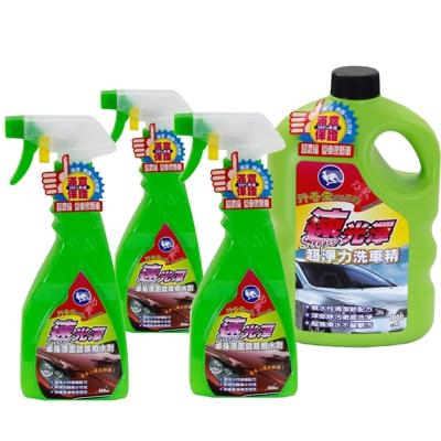速光澤車身清潔鍍膜撥水雙雄組-8件組