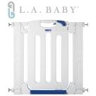 【美國 L.A. Baby】幼兒安全自動上鎖門欄/圍欄/柵欄(純淨白色/贈兩片延伸件)