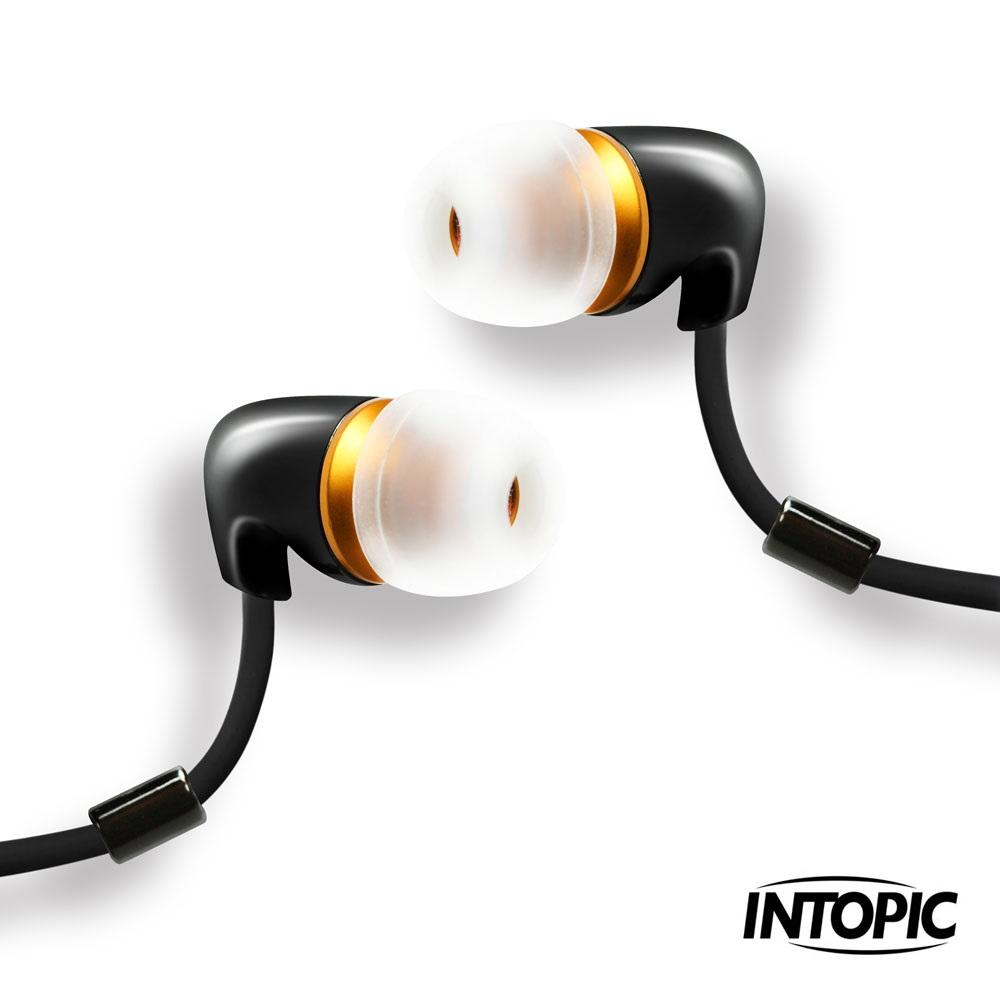 [INTOPIC廣鼎] 陶磁入耳式耳麥 JAZZ-MP3-I52