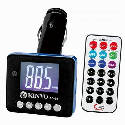 KINYO 車用大字幕無線MP3轉換器(AD-92)