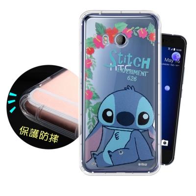 迪士尼正版 HTC U11 5.5吋 花系列 空壓安全手機殼(史迪奇)