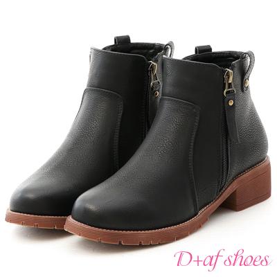 D+AF 型人個性.側拉鍊設計低跟短靴*黑