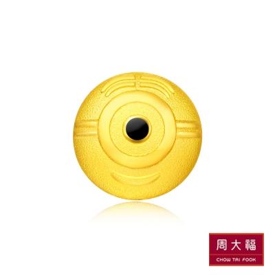 周大福 小小兵Minions系列 可愛單眼小小兵黃金耳環(單只)