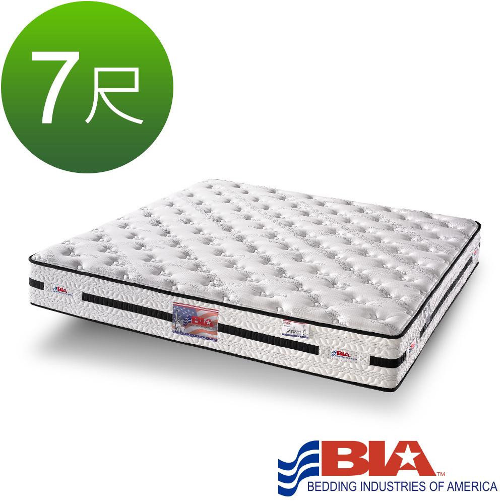 美國BIA名床-極致支持 獨立筒床墊-6×7尺特大雙人