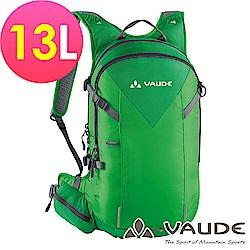 【ATUNAS 歐都納】德國VAUDE-Path 13L透氣登山背包VA-11704綠15