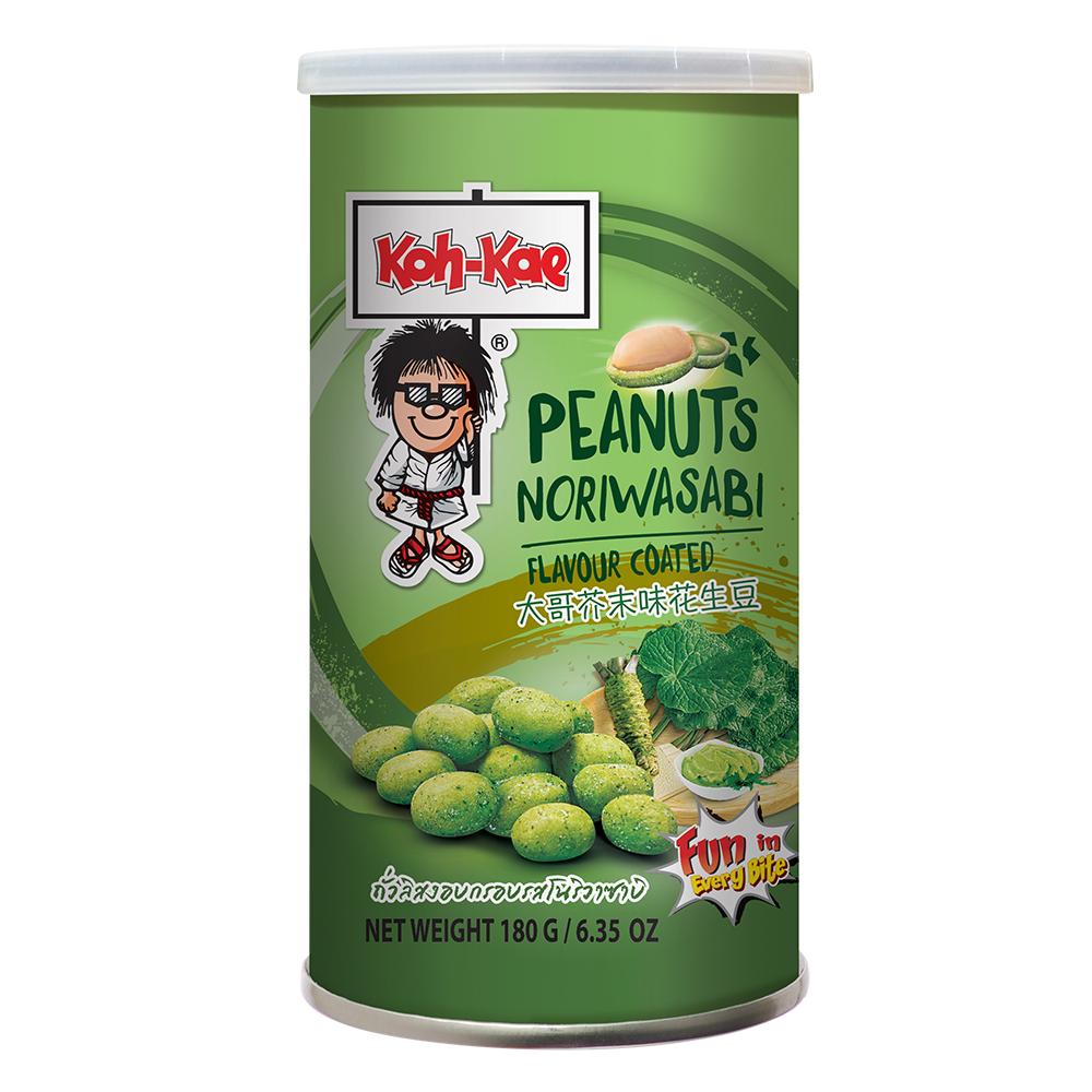 Kohkae大哥 芥末味花生豆(180g)