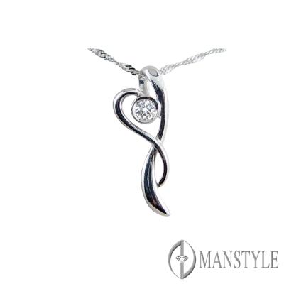 MANSTYLE 愛的擁抱0.10ct 南非天然鑽石墜子