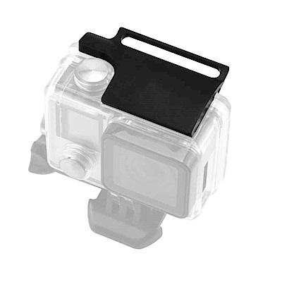 GoPro HERO 4 3+ 副廠 防水殼專用(鋁合金)易開環上蓋鎖扣 保護蓋 扣環