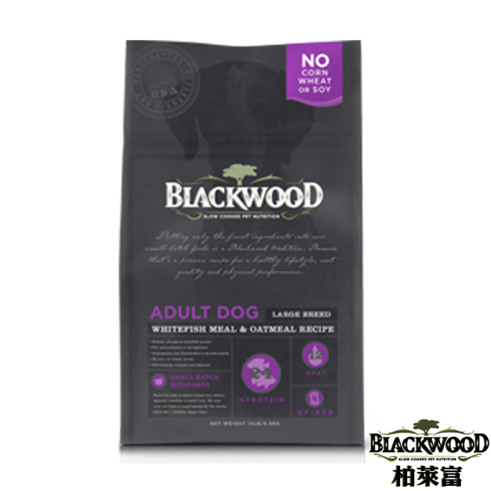 BlackWood 柏萊富 特調大型成犬配方 白鮭魚+燕麥 15磅 X 1包