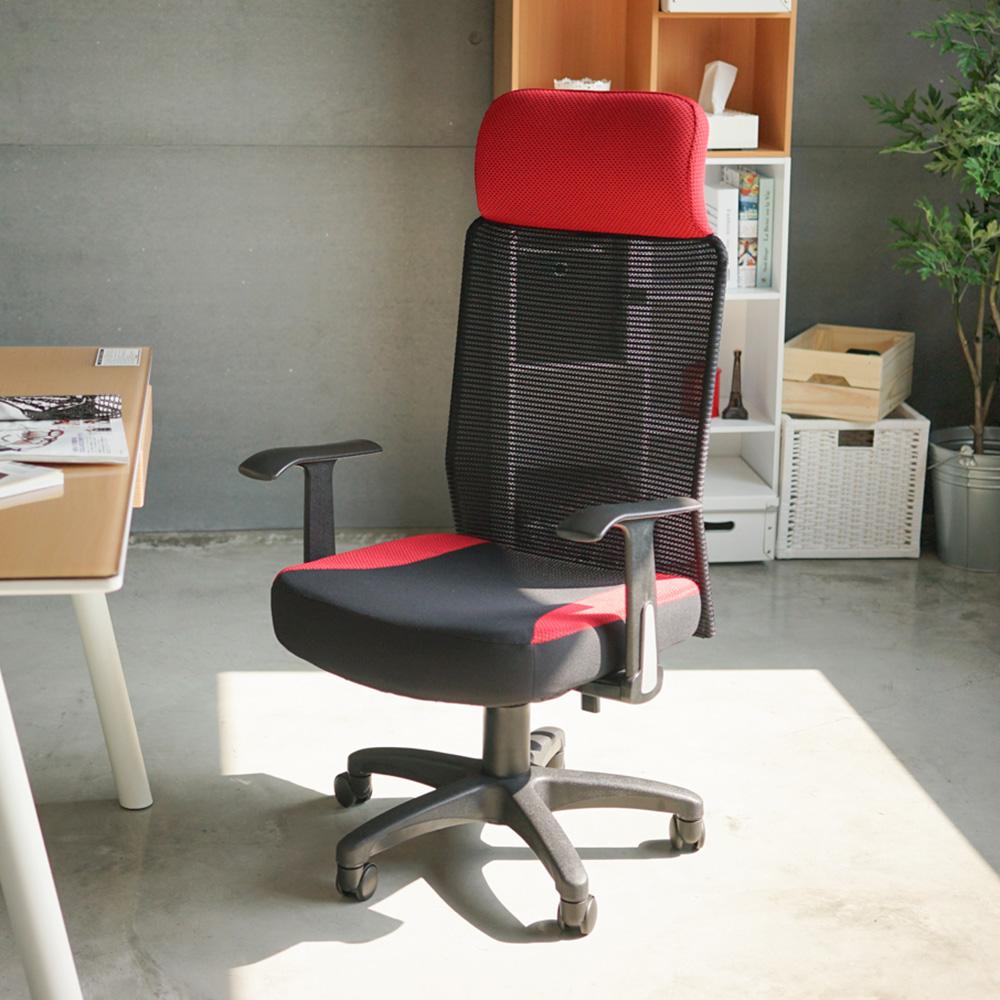 Home Feeling 頭靠高網背T扶手辦公椅/電腦椅(6色)