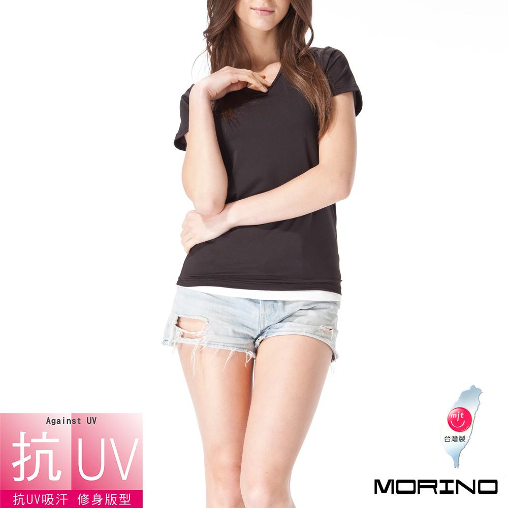 女內搭 (超值5件組)抗UV吸排速乾女短袖V領衫 黑 MORINO摩力諾