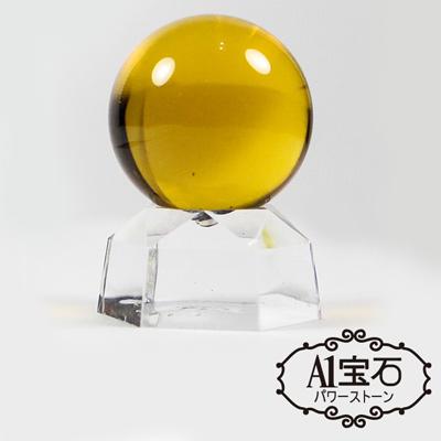 A1寶石 強力吸金旺財旺運風水-黃色水晶球擺件