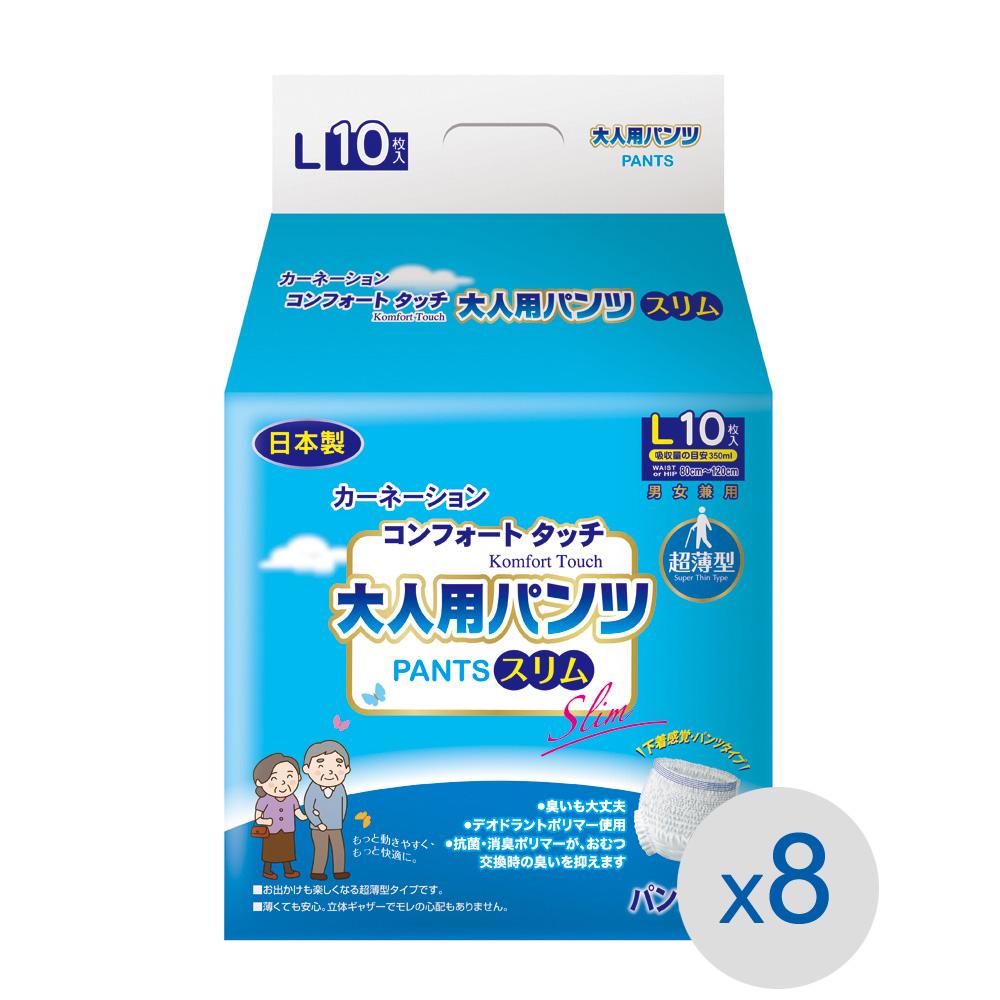 康乃馨 健護 成人照護褲超薄型 L號 10片x8包/箱