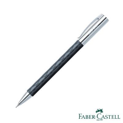 Faber-Castell 成吉思汗Ambition-高級樹脂纖維菱格紋系列自動鉛筆