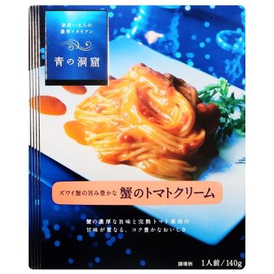 日清 青之洞窟蟹味番茄奶油義大利麵醬(140g)