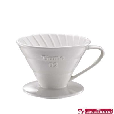Tiamo V02螺旋陶瓷濾杯組1-4杯份-白色(HG5538W)