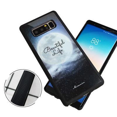 石墨黑系列 Samsung Galaxy Note 8 高質感側邊防滑手機殼(月...