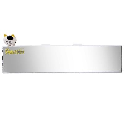 行家小可愛曲面鏡300MM-快