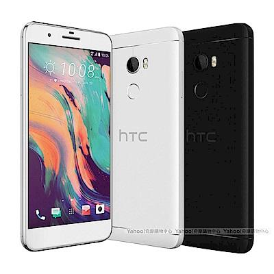 HTC ONE X10 5.5吋(3G/32G)八核心雙卡智慧機