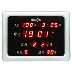 愛迪生LED插電式萬年曆電子鐘 EDS-A36