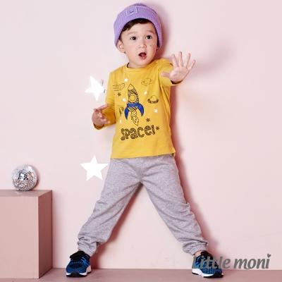 Little moni 針織縮口長褲 (共2色)