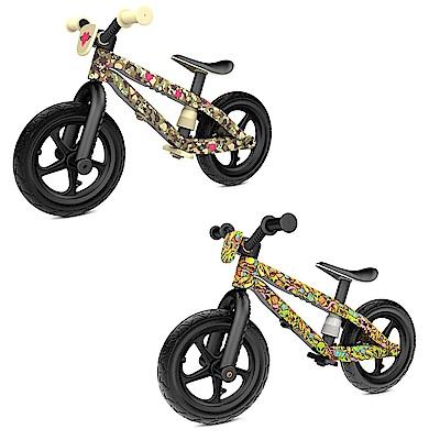 比利時Chillafish Bmxie兒童平衡車 滑步車