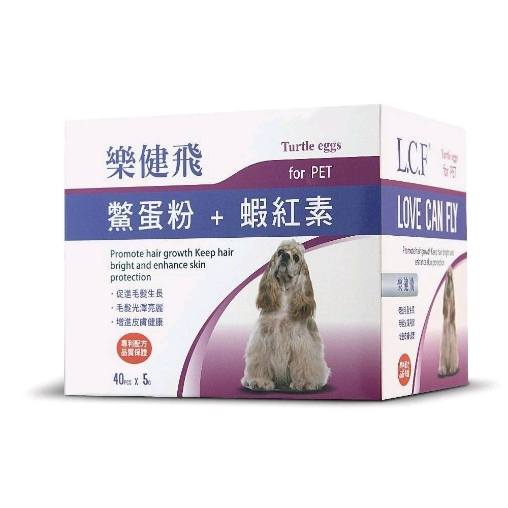 樂健飛 L.C.F 犬用皮膚《鱉蛋粉+蝦紅素》40包/盒