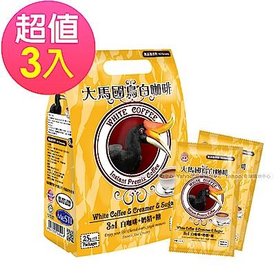 生活 大馬國鳥白咖啡-3合1(15包x3袋)