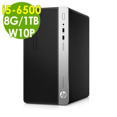 HP 400G4 商用冠軍 i5-6500/8G/1TB/W10P