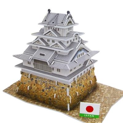 世界之窗 3D立體拼圖 日本-姬路城 3D World Style
